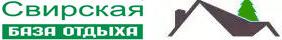 logo22 рыбалка на базе Свирская